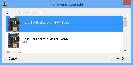 Replicator 2XのFirmwareアップデートに関するトラブル – Made